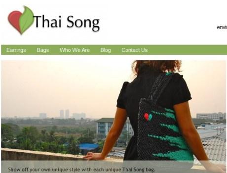 """""""ไทส่อง"""" กระเป๋าถือผลิตจากพลาสติก 14 - thaisongfairtrade"""