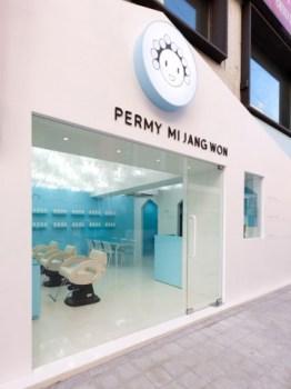82907 slide 262x350 Permy Mi Jang Won Salon ร้านทำผมน่ารักๆของสาวเกาหลี