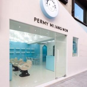 Permy Mi Jang Won Salon ร้านทำผมน่ารักๆของสาวเกาหลี 21 - interior design