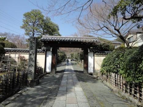 สวนหิน แบบเซ็น ที่วัด Ryōan-ji ..ในเมืองเกียวโต 14 - Ryōan-ji