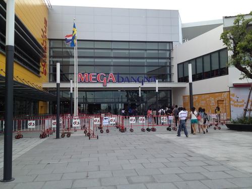 Mega Bangna เปิดแล้ว..วันนี้ 5-5-55..คนเพียบ 14 - Mega