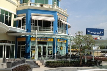 The Promenade..ไลฟสไตล์มอลล์สุดหรู ย่านรามอินทรา 4 - community mall