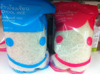 School Rice School Rice: โครงการข้าวโรงเรียน อิ่มท้อง และ แบ่งปัน : )