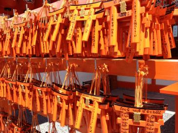%name Trip to Fushimi Inari Shrine   One thousand red gates