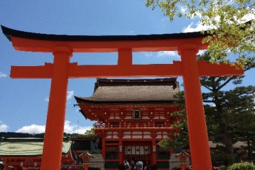 Trip to Fushimi Inari Shrine - One thousand red gates 15 - INSPIRATION