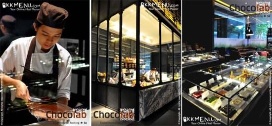 ร้าน Chocolab ที่โรงแรม Sofitel So Bangkok ถนนสาทร 16 -