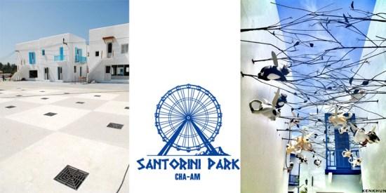"""SANTORINI PARK CHA-AM """"ซานโตรินี่ พาร์ค"""" ประสบการณ์ช้อปปิ้งและท่องเที่ยวรูปแบบใหม่ในชะอำ-หัวหิน 27 - Outlet Mall"""