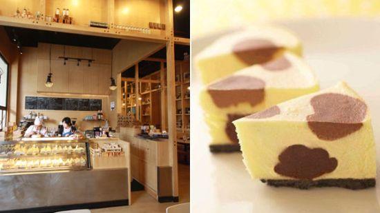 21 Farm Design600 550x309 FARM DESIGN ชีทเค้กอันมีลักษณะพิเศษไม่เหมือนใคร