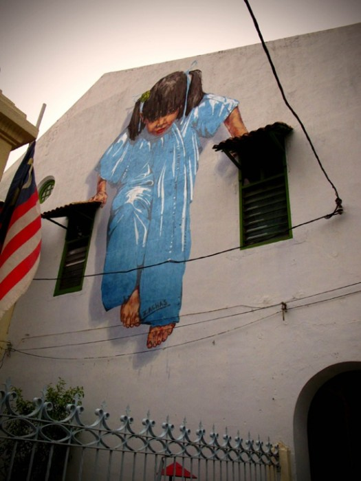 25550702 142743 Interactive Painting..ภาพเขียน street art ที่ดึงให้คนมีส่วนร่วม