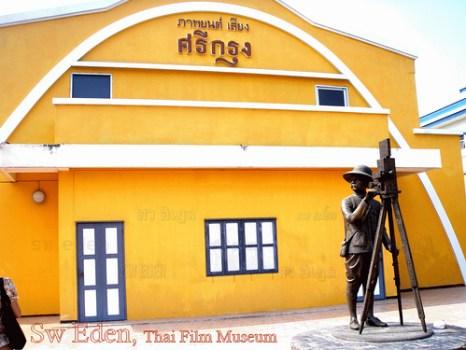4227907222 5ecddf3e7c 466x350 ชมของเก่า เล่าเรื่องหนัง ที่ พิพิธภัณฑ์ภาพยนตร์ Thai Film Museum