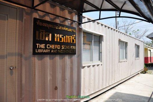 """ชมของเก่า เล่าเรื่องหนัง ที่ """"พิพิธภัณฑ์ภาพยนตร์"""" Thai Film Museum  25 - Thai Film Museum"""