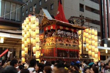 By the official summer start - Kyoto Gion Festival 25 - ACTIVITY