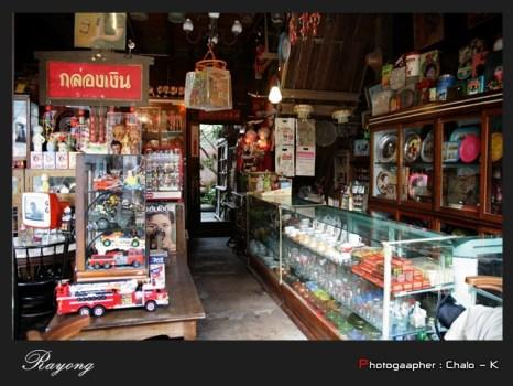เที่ยวตลาดเก่า ถนนยมจินดา จังหวัดระยองระยอง The Old Market on Yomjinda Road,Rayong 21 - Rayong