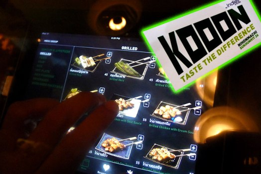 "KOOON by Indies'Kitchen ร้านอาหาร ""คูณ"" ความอร่อยและความสนุก เพิ่มขึ้นอีกเท่าตัวด้วย ระบบการสั่งอาหารผ่านแอพ ในเครื่อง Ipad 15 - iPad 2"