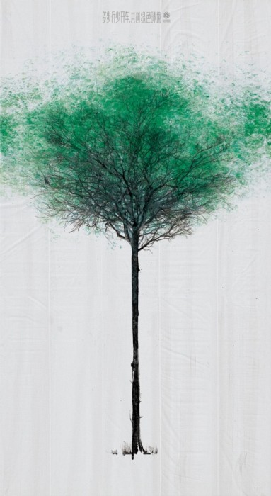 25550830 183411 แคมเปญสร้างจิตสำนึกสีเขียวเก๋ๆ...ภาพต้นไม้ ที่วาดภาพใบไม้ด้วยรอยเท้าของคนข้ามถนน
