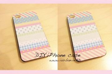 DIY.Reuse iPhone case