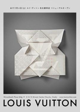 Louis Vuitton – Invitation Origami 14 - Japan