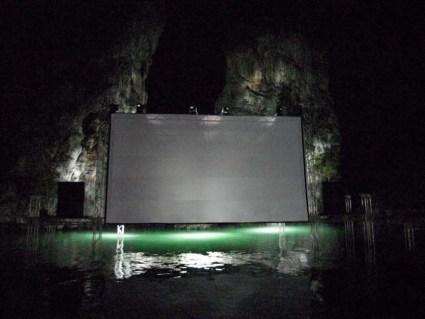 Floating cinema โรงหนังลอยน้ำที่เกาะยาวน้อย 21 - cinema