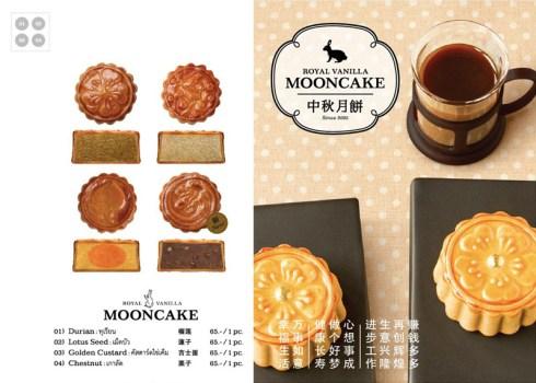 Vanilla Moon Cake ขนมไหว้พระจันทร์จาก Vanilla Garden 17 - Moon Cake