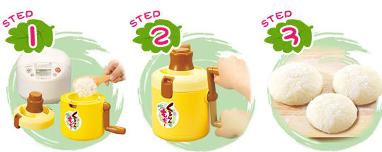 Kururin Mocchi Rice Cake Maker ขนมโมจิทำเองได้ง่ายนิดเดียว 15 - Kururin Mocchi Rice Cake Maker