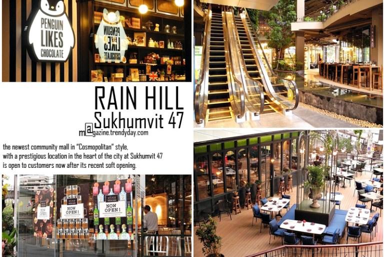 Rain HIill สุขุมวิท 47 Community mall ใจกลางเมือง 31 - SHOPPING