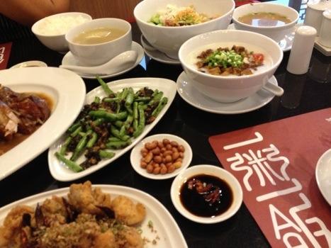 25551026 125202 มะลิ..ร้านอาหารจีนร่วมสมัย ที่ เมก้า บางนา
