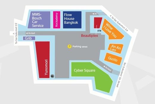 25551028 094401 Flow House Bangkok ..ประสพการณ์ใหม่สำหรับคนอยากโต้คลื่นใน กทม.