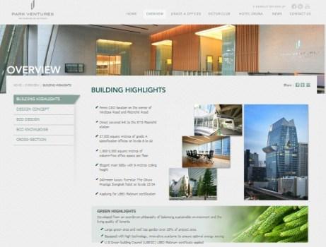"""วิถีแห่งการรักษ์โลก สไตล์เมือง Eco Retails """"Park Ventures - The Ecoplex""""  บนแยกวิทยุต่อกับเพลินจิต 17 - ego"""