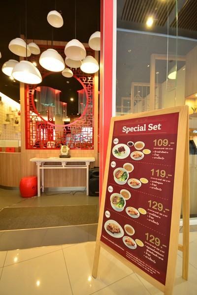 DSC 5554 มะลิ..ร้านอาหารจีนร่วมสมัย ที่ เมก้า บางนา