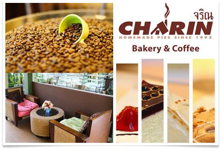 charin pie 7 จริณพาย รสชาติของพายโฮมเมดแท้ๆจากเมืองเหนือ