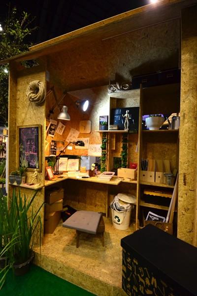 BaanLaeSuan 23 งานบ้านและสวนแฟร์ 2012....ยากเพื่อง่าย