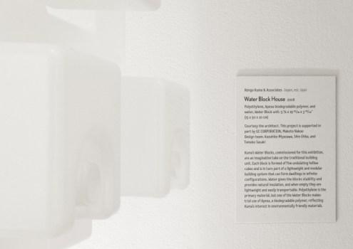 02 495x350 New Sensibility โปรดักต์มีแนวโน้มที่จะกลับคืนสู่ความเรียบง่าย