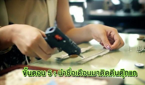 1 14 2013 12 41 04 PM resize DIY ทำปฏิทินจากของไม่ใช้แล้ว
