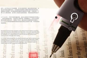 ปากกาช่วยแปล.. เพื่อความเข้าใจที่ดีขึ้นสำหรับโลกยุคไร้พรมแดน 13 - Pen translator