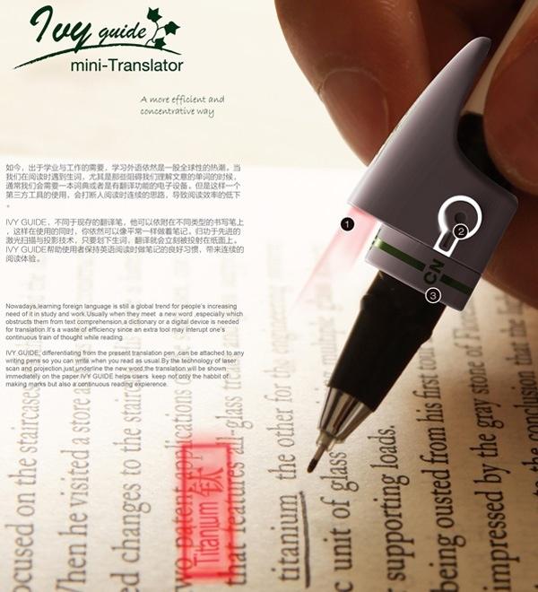 25560123 091441 ปากกาช่วยแปล.. เพื่อความเข้าใจที่ดีขึ้นสำหรับโลกยุคไร้พรมแดน