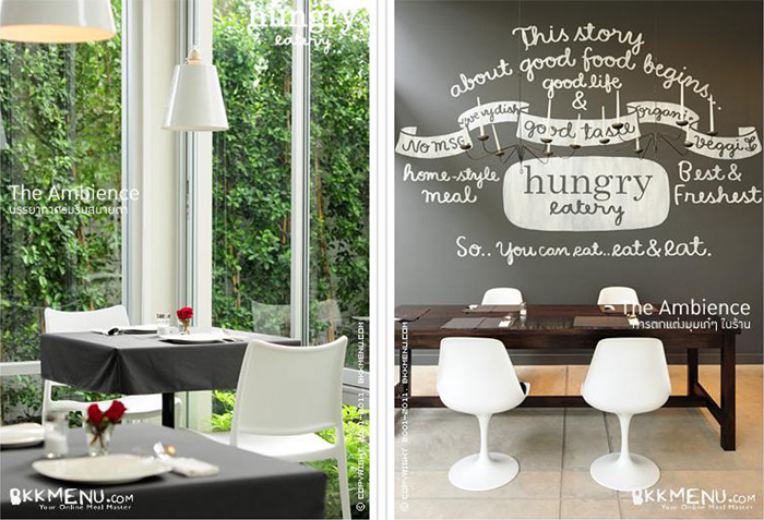 56y65 Hungry Eatery ร้านอาหารปรุงวัตถุดิบปลอดสารพิษ และกระบวนการปรุงแบบไร้สารเคมีเจือปน