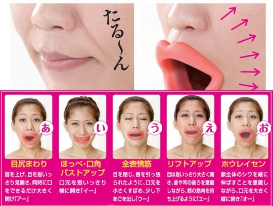 Face Slimmer2 Face Slimmer Exercise Mouthpiece แค่ขยับปากหน้าก็เด็กลง