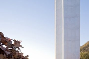 Cerro del Obispo Lookout Point ตึกคอนกรีตสูงทรงแปลกตา 12 - concrete
