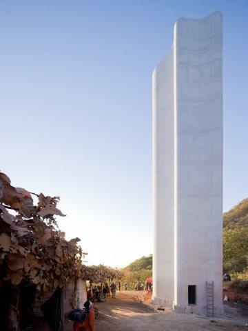 Cerro del Obispo Lookout Point ตึกคอนกรีตสูงทรงแปลกตา 21 - Architecture