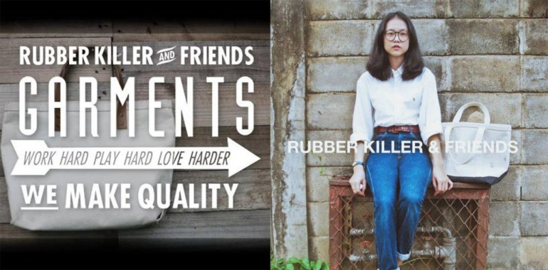 """RUBBER KILLER"" แฟชั่นสุดเท่ จากยางในรถยนต์ 13 - Art & Design"