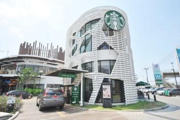 Starbucks สาขา Porto Chino พระราม2..แนวคิดร้านกาแฟสีเขียว แห่งแรกในเอเซีย 28 - Starbucks (สตาร์บัคส์)