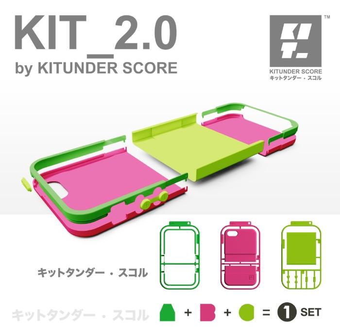 Kitunder Score..เคสสำหรับผู้ที่รัก DIY 13 - DIY