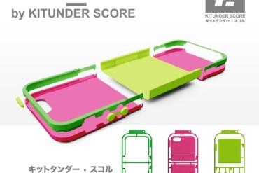 Kitunder Score..เคสสำหรับผู้ที่รัก DIY 31 - iPhone