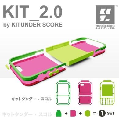 Kitunder Score..เคสสำหรับผู้ที่รัก DIY 15 - DIY