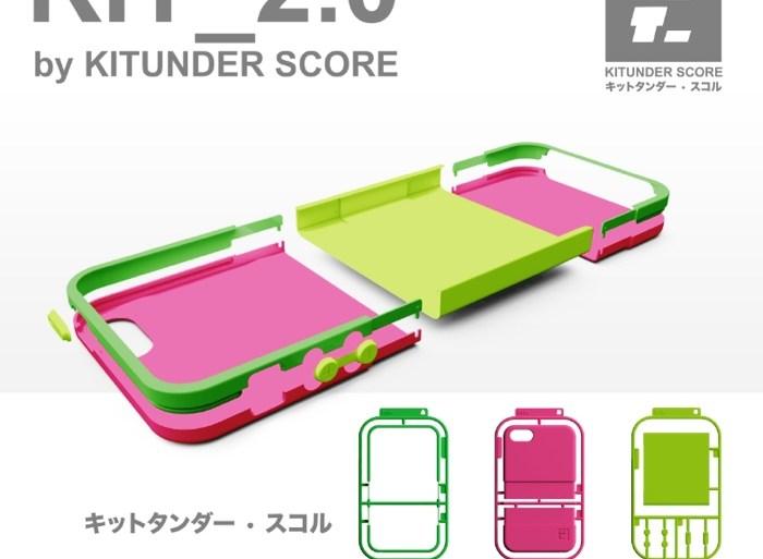 Kitunder Score..เคสสำหรับผู้ที่รัก DIY  23 - iPhone