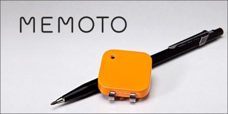 Memoto 450x225 สแน็ปได้ทุกอย่างที่ต้องการด้วยด้วยการกดปุ่มซัตเตอร์ Memoto lifelogging camera
