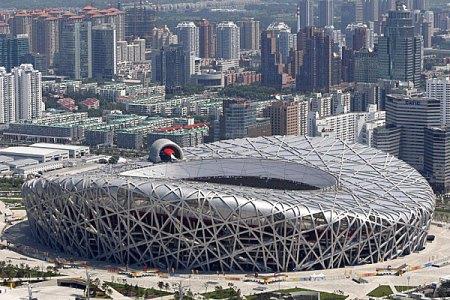 The Beijing National Stadium  Bird Nest  5467 450x300 สนามกีฬา Beijing National Stadium, Beijing