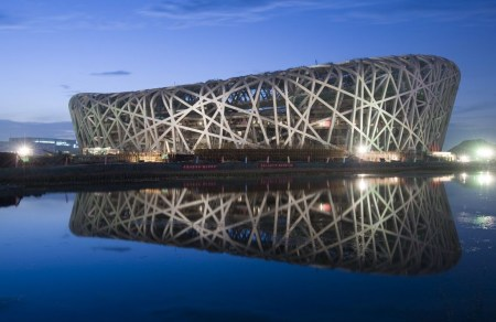 librarybeijing national stadium 450x292 สนามกีฬา Beijing National Stadium, Beijing