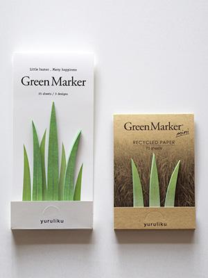 package2 Green marker ต้นหญ้ารักการอ่าน