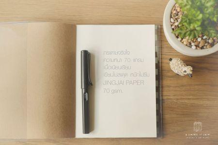 1016221 203886623102013 2022328742 n 450x300 a piece(s) of paper ใช้งานยังไงเพื่อให้คุ้มค่าและเกิดประโยชน์สูงสุด